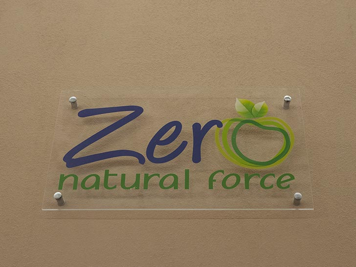 Zero-Natural-Force